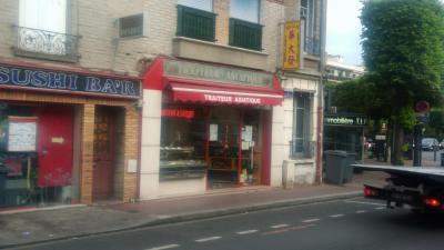 Yang Quiang-Hua - Restaurant - Suresnes