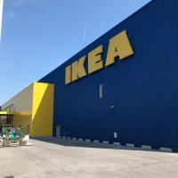 Ikea montpellier magasin de meubles adresse avis - Magasins de meubles montpellier ...