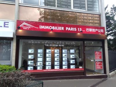 Immobilier Paris 13 - Agence immobilière - Paris
