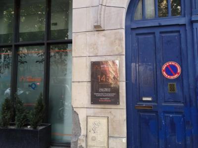 Institut régional du travail social - Enseignement supérieur privé - Paris