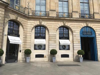 Boutique Jaeger-LeCoultre - Réparation horlogerie - Paris