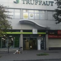 Jardinerie Truffaut Paris Grand Stade - SAINT DENIS