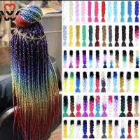 JCN Hair - IVRY SUR SEINE