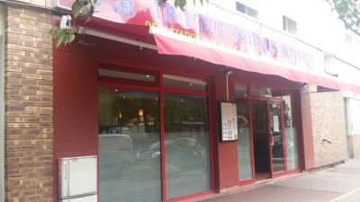 Jin Yuan - Restaurant - Suresnes