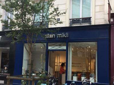 La Boutique Alain Mikli - Opticien - Paris