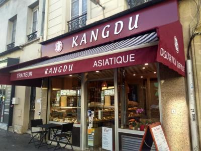 Kang Du - Traiteur - Paris