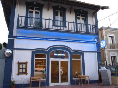 Ko-Sometsuke - Restaurant - Arcachon