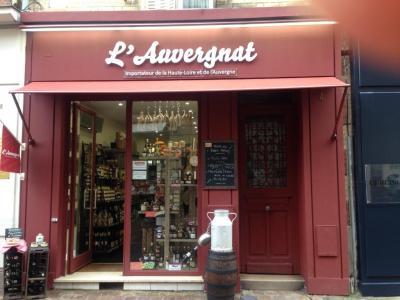 L'Auvergnat - Alimentation générale - Saint-Germain-en-Laye