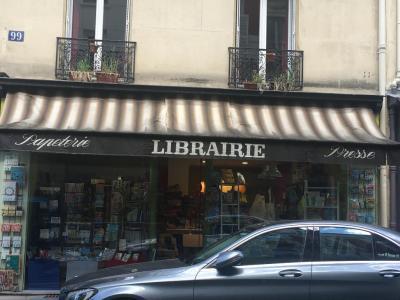 L'Edito PAPETERIE LEGENDRE SARL - Papeterie - Paris