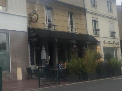 L'Oasis - Restaurant - Suresnes