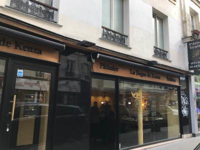la Bague de Kenza Alger Paris - Pâtisserie - Paris