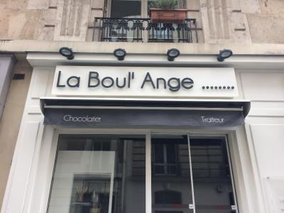 La Boul ange - Boulangerie pâtisserie - Paris