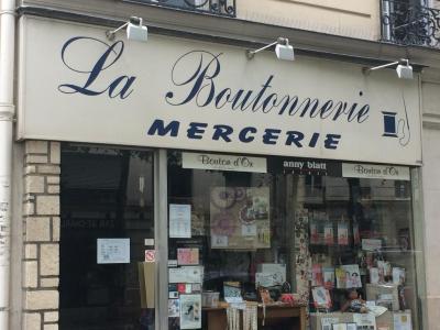 La Boutonnerie - Mercerie - Paris