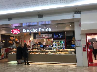 La Brioche Dorée - Restaurant - Givors