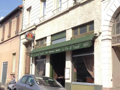 La Cour des Miracles - Restaurant - Lyon