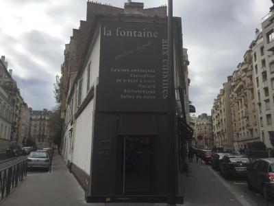 La Fontaine Aux Cuisines - Vente et installation de cuisines - Paris