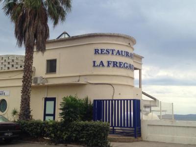 la Fregate - Restaurant - Hyères