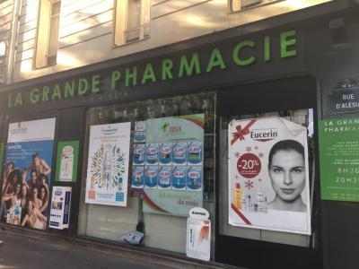 La Grande Pharmacie d'Alesia - Orthopédie générale - Paris