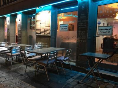 La Lanterne - Restaurant - Troyes