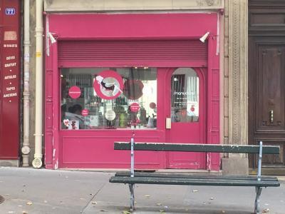 Nary Nails I - Manucure - Paris