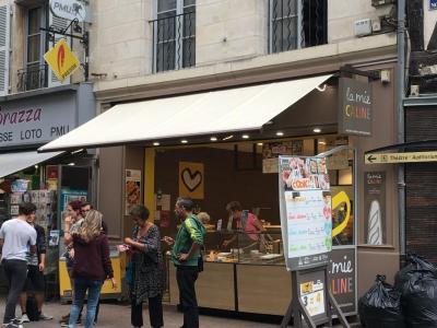 Label SR - Terminaux de cuisson pour pains et pâtisseries - Poitiers