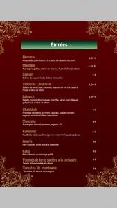 La Perle Du Liban - Restaurant - Caen