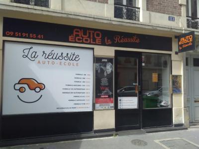 La Réussite - Auto-école - Paris