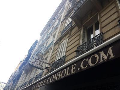 La Table Console - Magasin de meubles - Paris