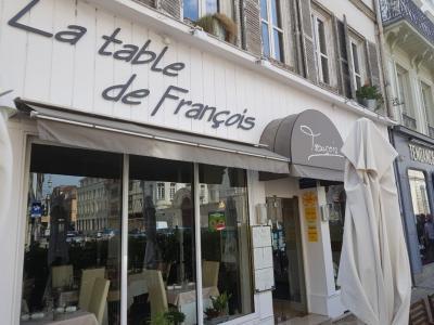 La Table de François - Restaurant - Troyes