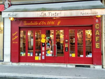 La Titjade - Réceptions et séminaires - Paris