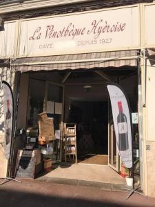 La Vinothèque Hyèroise - Épicerie fine - Hyères