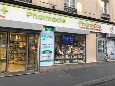 Pharmacie Des Lumières - Pharmacie - Paris