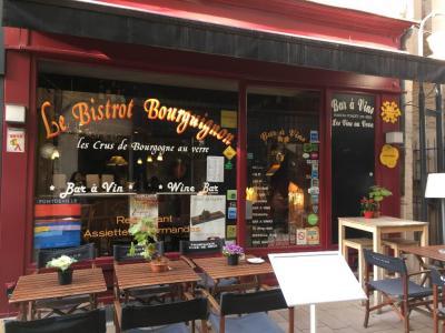 Le Bistrot Bourguignon - Restaurant - Beaune