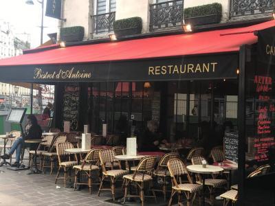 Le Bistrot D'Antoine CLAPEL - Café bar - Paris