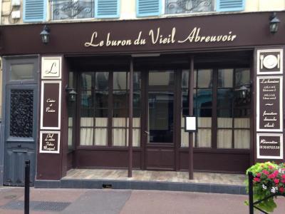 Le Buron Du Vieil Abreuvoir - Restaurant - Saint-Germain-en-Laye