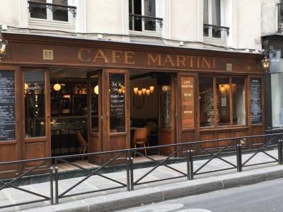 Le Café Martini - Café bar - Paris
