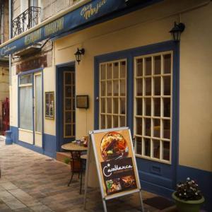 le Casablanca - Restaurant - Brive-la-Gaillarde