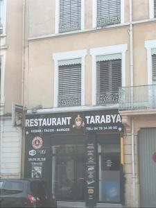 Le Château de Coton - Restaurant - Tassin-la-Demi-Lune