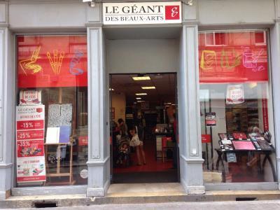 Le Géant Des Beaux Arts Bordeaux GERSTAECKER BORDEAUX GEANT BEAUX ARTS - Loisirs créatifs et travaux manuels - Bordeaux