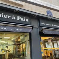 Le Grenier à Pain Convention - PARIS