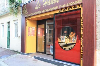 Le Hanoï - Restaurant - Avranches