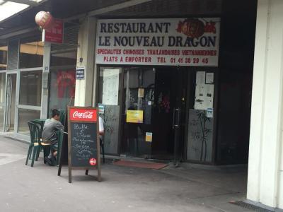 Le Nouveau Dragon - Restaurant - Suresnes