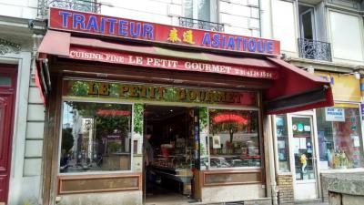 Le Petit Gourmet - Restaurant - Vincennes