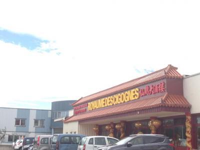 Le Royaume Des Cigognes - Restaurant - Sélestat