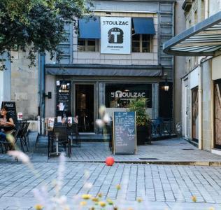 Le Toulzac - Restaurant - Brive-la-Gaillarde