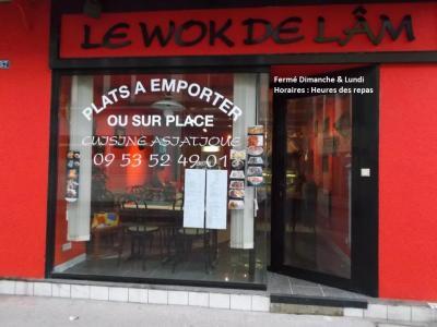 Le Wok De Lâm - Restaurant - Rive-de-Gier