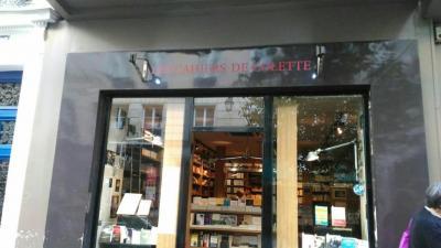 Librairie Les Cahiers De Colette - Librairie - Paris