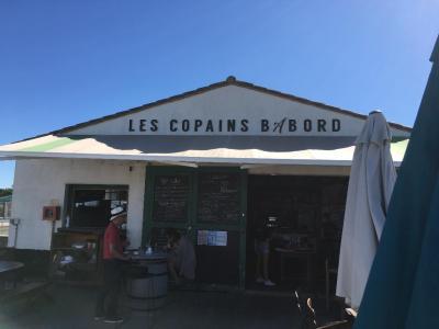 Les Copains Babord Famille le corre - Restaurant - La Flotte