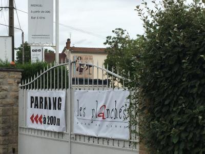 Les Planches - Restaurant - Albigny-sur-Saône