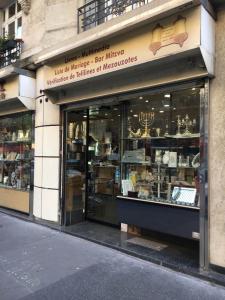 Marciano Zohar - Librairie - Paris